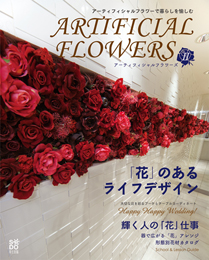 Artificial Flowers 2